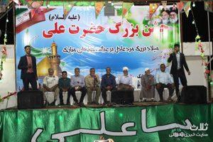 جشن بزرگ حضرت علی (ع) در کنگان