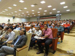 اولین همایش فرصتهای سرمایه گذاری و مشارکت اقتصادی