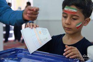 انتخابات شورای شهر و ریاست جمهوری در سیراف