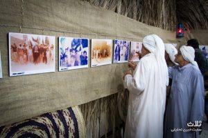 افتتاح نمایشگاه عکس مِهر محرم