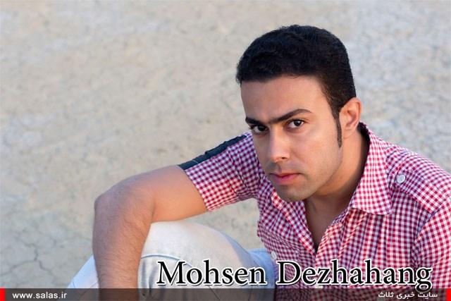 salasnews-mohsen-Dezhahang-salas.ir (2)-02