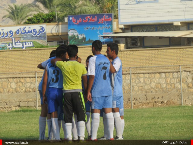 salasnews-football-nonahal (6)