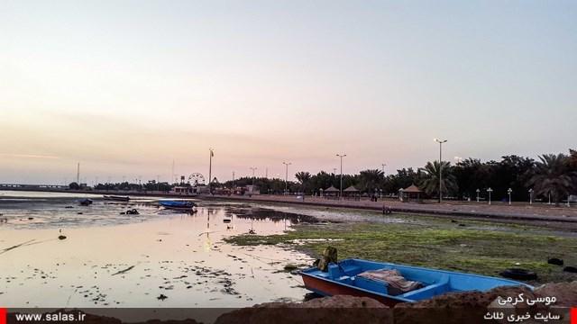 ساحل-دیر (۱)