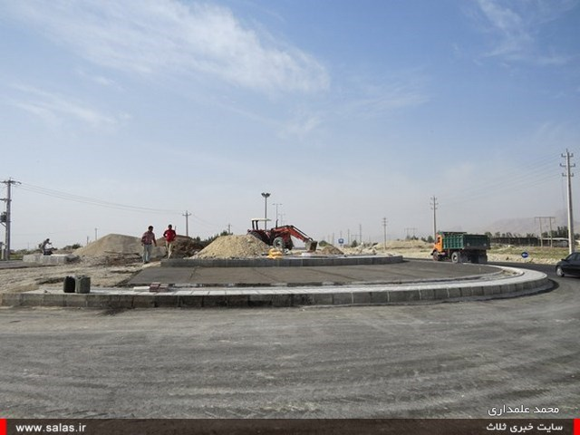 میدان-بنک (۱)