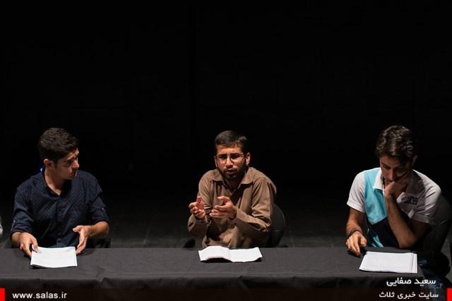 نمایشنامه-خوانی (۳)