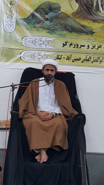 شیخ محمد جمالی