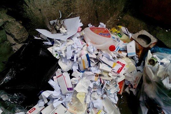 زباله-پسماند