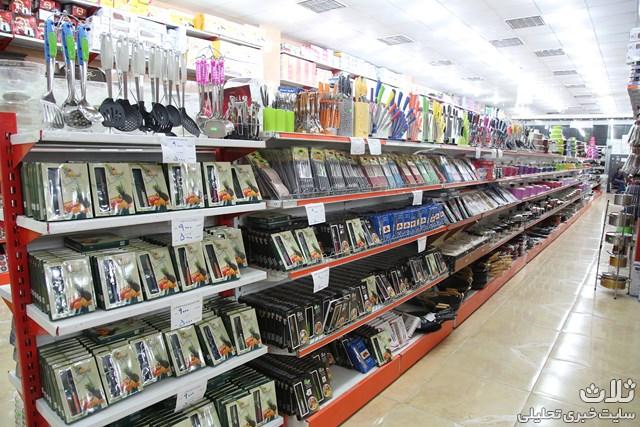فروشگاه-مروارید-خلیج-فارس-کنگان (۱۰)