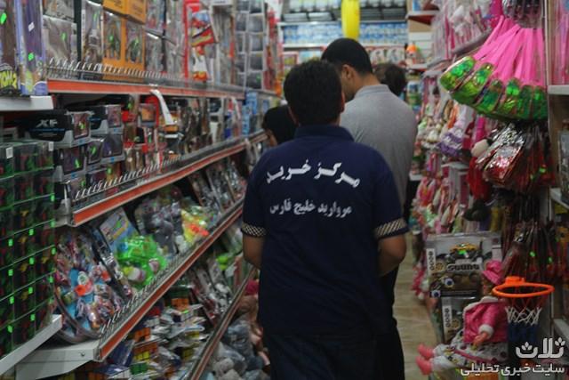 فروشگاه-مروارید-خلیج-فارس-کنگان (۴۷)