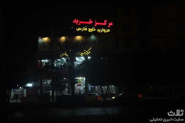 فروشگاه-مروارید-خلیج-فارس-کنگان (۷۹)