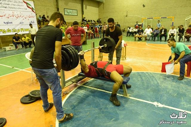 مسابقات-پرس-سینه-کنگان۹۵ (۲۹)