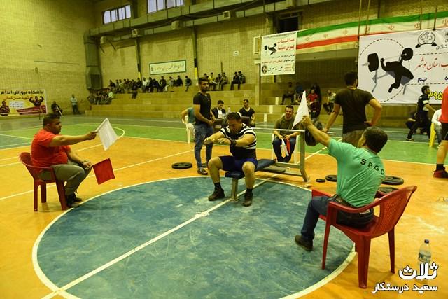 مسابقات-پرس-سینه-کنگان۹۵ (۳۲)