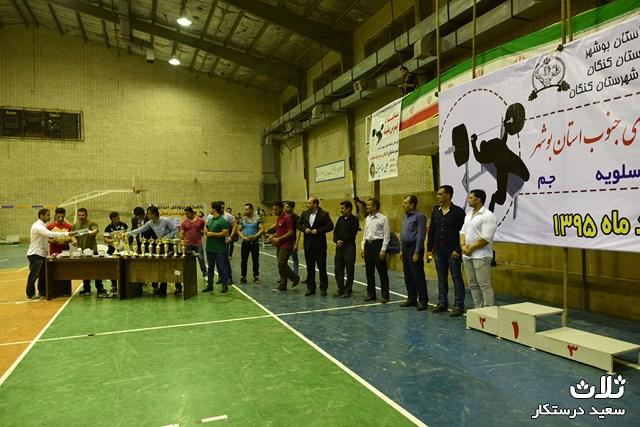مسابقات-پرس-سینه-کنگان۹۵ (۳۸)
