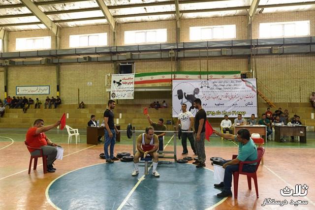 مسابقات-پرس-سینه-کنگان۹۵ (۸)