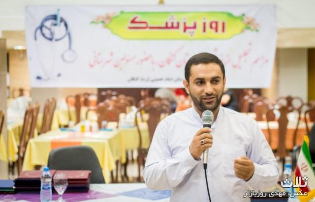 ابوذر حسین پور